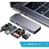 USB C ハブ アルミ製 5in1 USB Type C ハブ 持ち運び便利 防熱強化 USB C ドッキングステーション USB3.0 ハブ TF/SD/Micro SD カードリーダー MacBook pro iPad Pro ChromeBook等対応 灰 (灰)