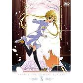ハヤテのごとく! DVD-SET 3 〈期間限定生産〉