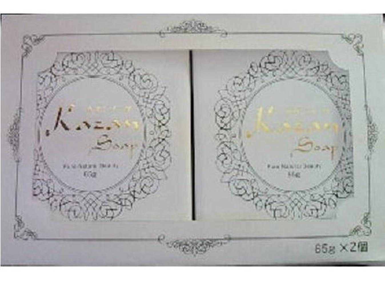 アヒル眉円周カザンソープ 65g×2個