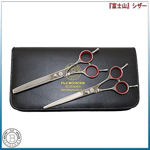 富士山 シザー カットシザー & セニングシザー 2丁セット プロ仕様 美容 ヘアカットハサミ セニング スキバサミ 散髪 はさみ
