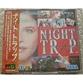 ナイトトラップ(2枚組) MCD 【メガドライブ】
