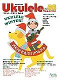 ウクレレ・マガジンVol.6 2012 Winter (ACOUSTIC GUITAR MAGAZINE Presents)