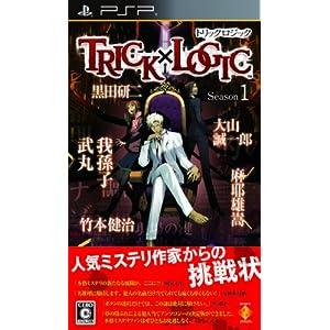 TRICK×LOGIC Season1 - PSP