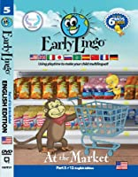 Early Lingo at The Market DVD (Part 5 English) by Early Lingo [並行輸入品]
