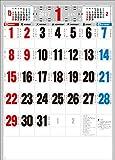 ショウエイドー 3色文字月表カレンダー