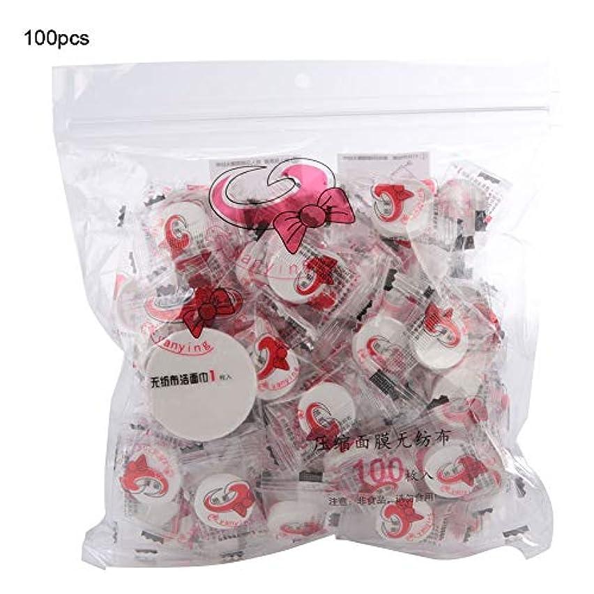 精緻化花嫁異形100ピース 不織布圧縮フェイシャルマスクマスク紙 DIY スキンケア マスクdiyフェイシャルマスク