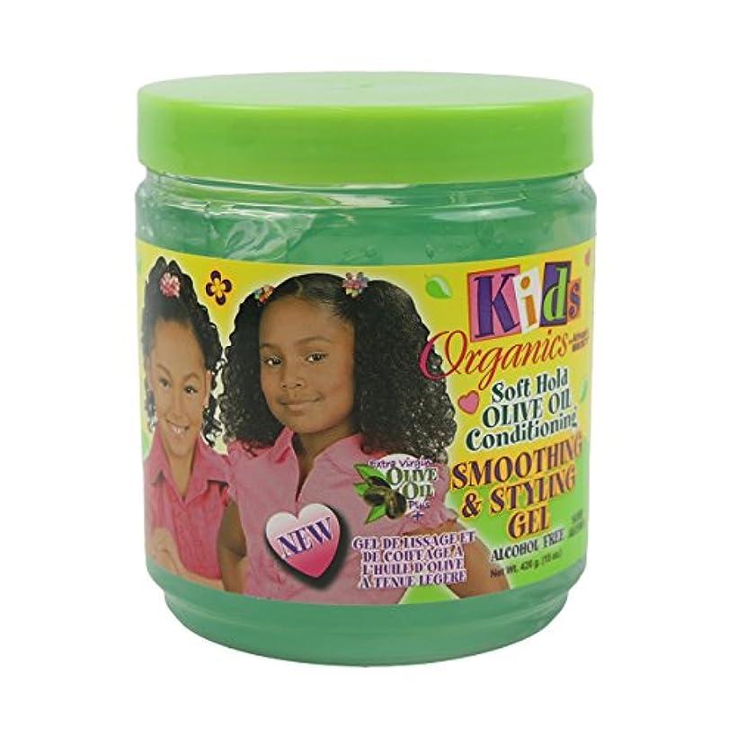 キャンバス証明中級Africa's Best Kids Organic Smooth & Style Gel 445 ml Jar (並行輸入品)