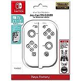 【任天堂ライセンス商品】Joy-Con TPU COVER for Nintendo Switch クリア