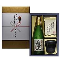 魔王 芋焼酎 25度720ml お父さんありがとう 熨斗+美濃焼椀セット ギフト プレゼント