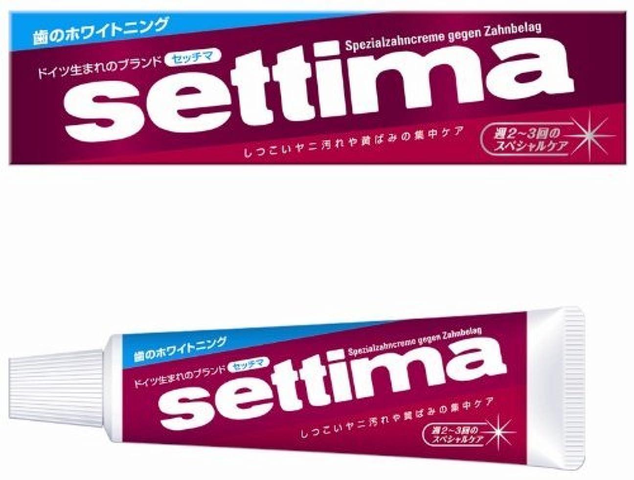 入学する混沌同種のsettima(セッチマ) はみがき スペシャル (箱タイプ) 40g