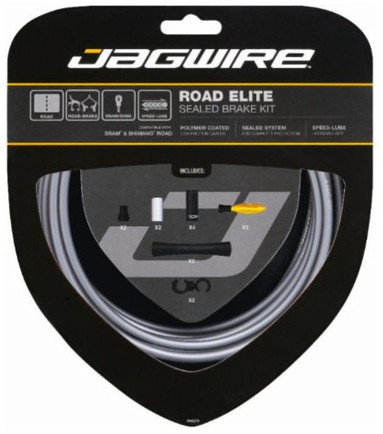 悲劇的な島首JAG WIRE(ジャグワイヤー) Road Elite Sealed Brake Kit フローズングレー RCK401