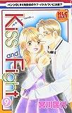 Kiss and Fight 9 (白泉社レディースコミックス)