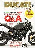 DUCATI Magazine (ドゥカティ マガジン) 2012年 08月号 [雑誌]