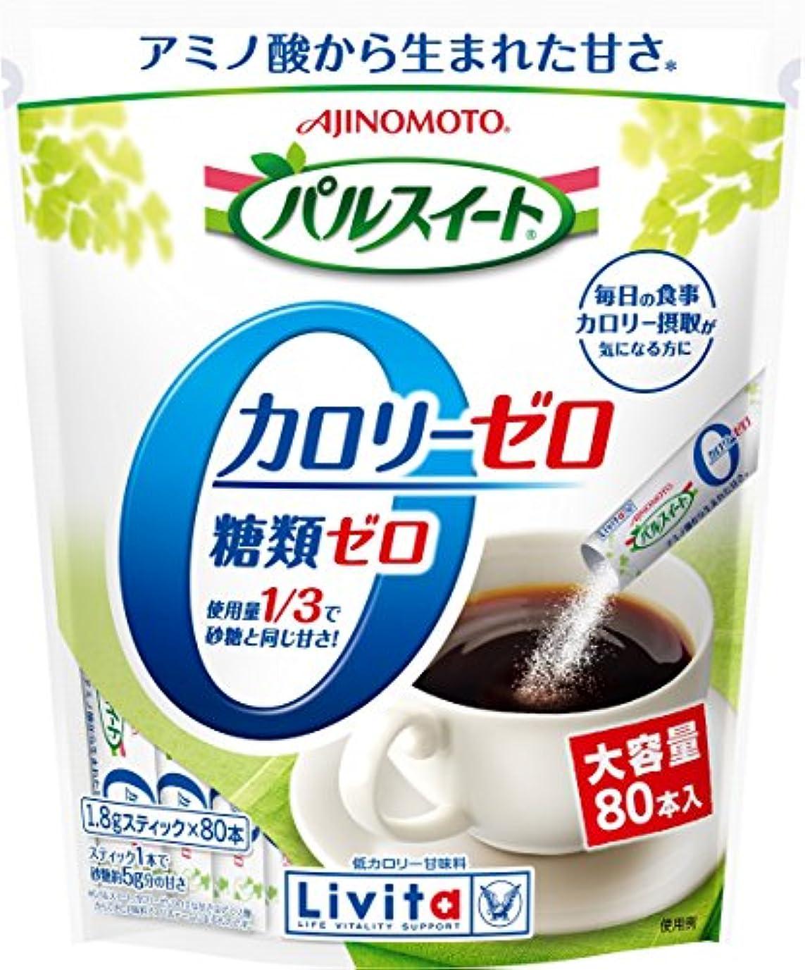 スナックフィッティングアイスクリーム大正製薬 パルスイートカロリーゼロ顆粒スティック 80本