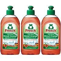 フロッシュ 食器用洗剤 ブラッドオレンジ 300mL×3本セット