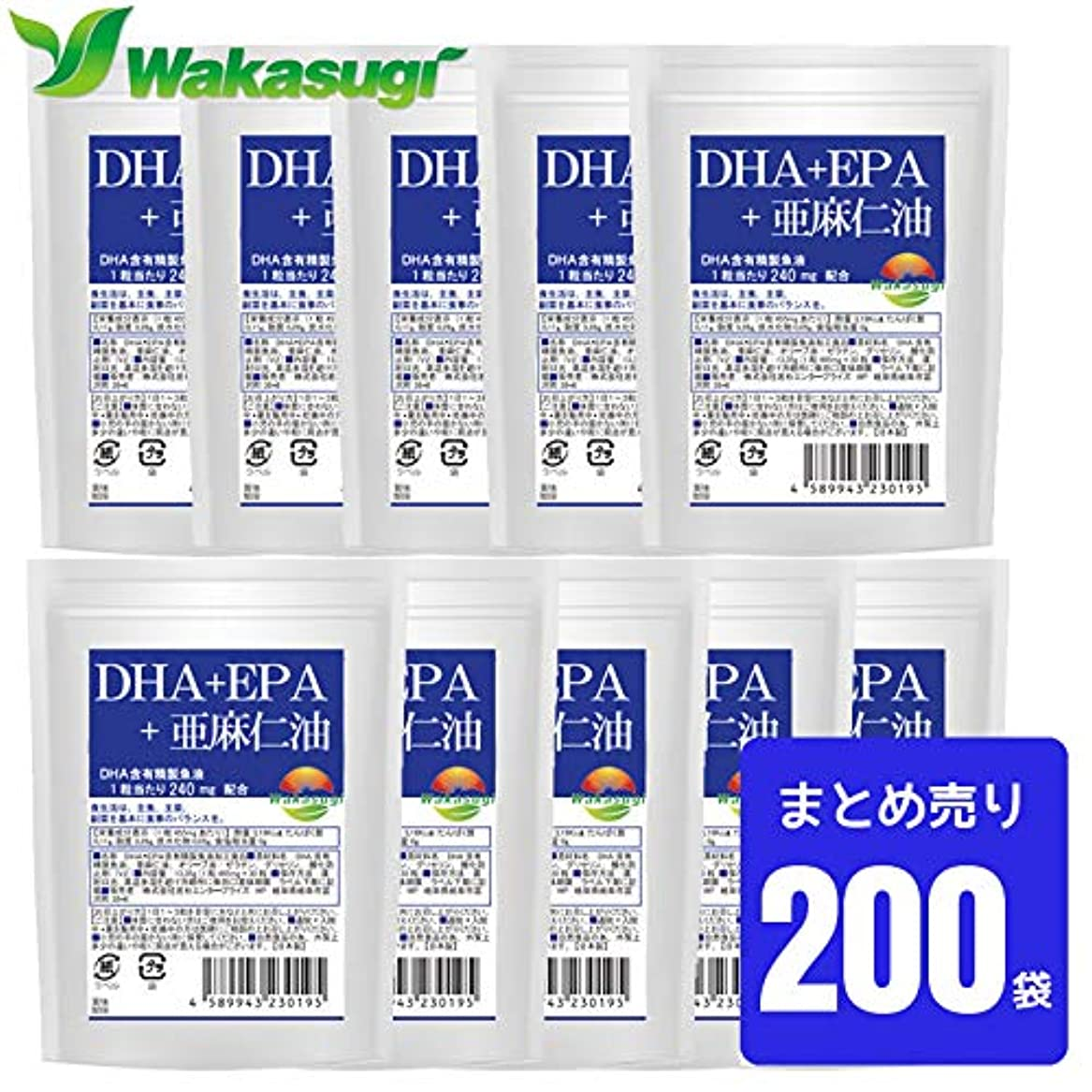 小石あなたは見る人DHA+EPA+亜麻仁油 ソフトカプセル30粒 200袋 合計6,000粒 まとめ売り