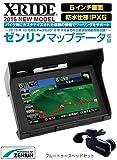 RWC(アール・ダブリュー・シー) 5インチワイド液晶 ゼンリン地図(2016年度春版)搭載 バイク用ポータブルナビゲーション バイク用ナビ X-RIDE RM-XR502SE バイクナビ専用マップデータ内蔵 GPS GPSナビ ゼンリンマップ Bluetooth ヘッドセット
