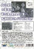 D・W・グリフィスのアメリカ [DVD] 画像