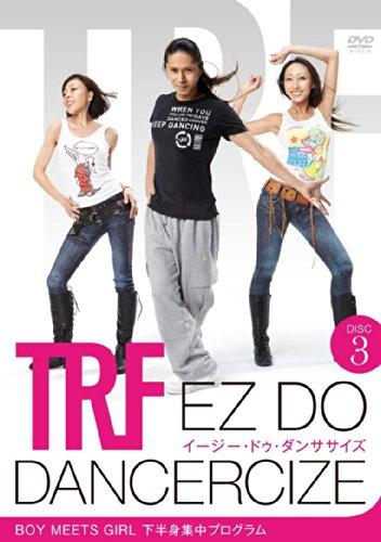 TRF イージー・ドゥ・ダンササイズ EZ DO DANCERCIZE DISK3