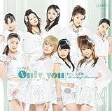 シングルV「Only you」[DVD]