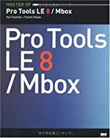 MASTER OF Pro Tools LE 8/Mbox