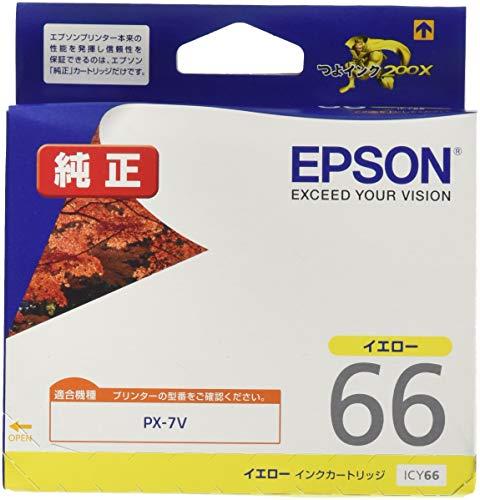 EPSON 純正インクカートリッジ ICY66 PX-7V用イエロー