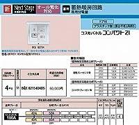 パナソニック(Panasonic) 蓄熱専用分電盤150A4+8 BQE82154D4D5