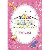 THE IDOLM@STER CINDERELLA GIRLS 5thLIVE TOUR Serendipity Parade!!!@MIYAGI [Blu-ray]