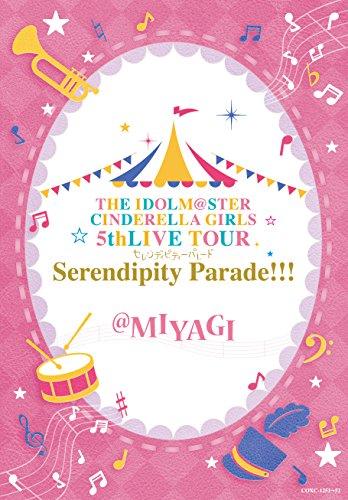 【Amazon.co.jp限定】THE IDOLM@STER CINDERELLA GIRLS 5thLIVE TOUR Serendipity Parade!!!@MIYAGI(宮城、石川、大阪公演 連動購入特典:LPサイズディスク収納ケース 引換シリアルコード付) [Blu-ray]