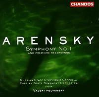 Symphony 1 in B Minor by ATOVMYAN / SHOSTAKOVICH (2003-07-22)