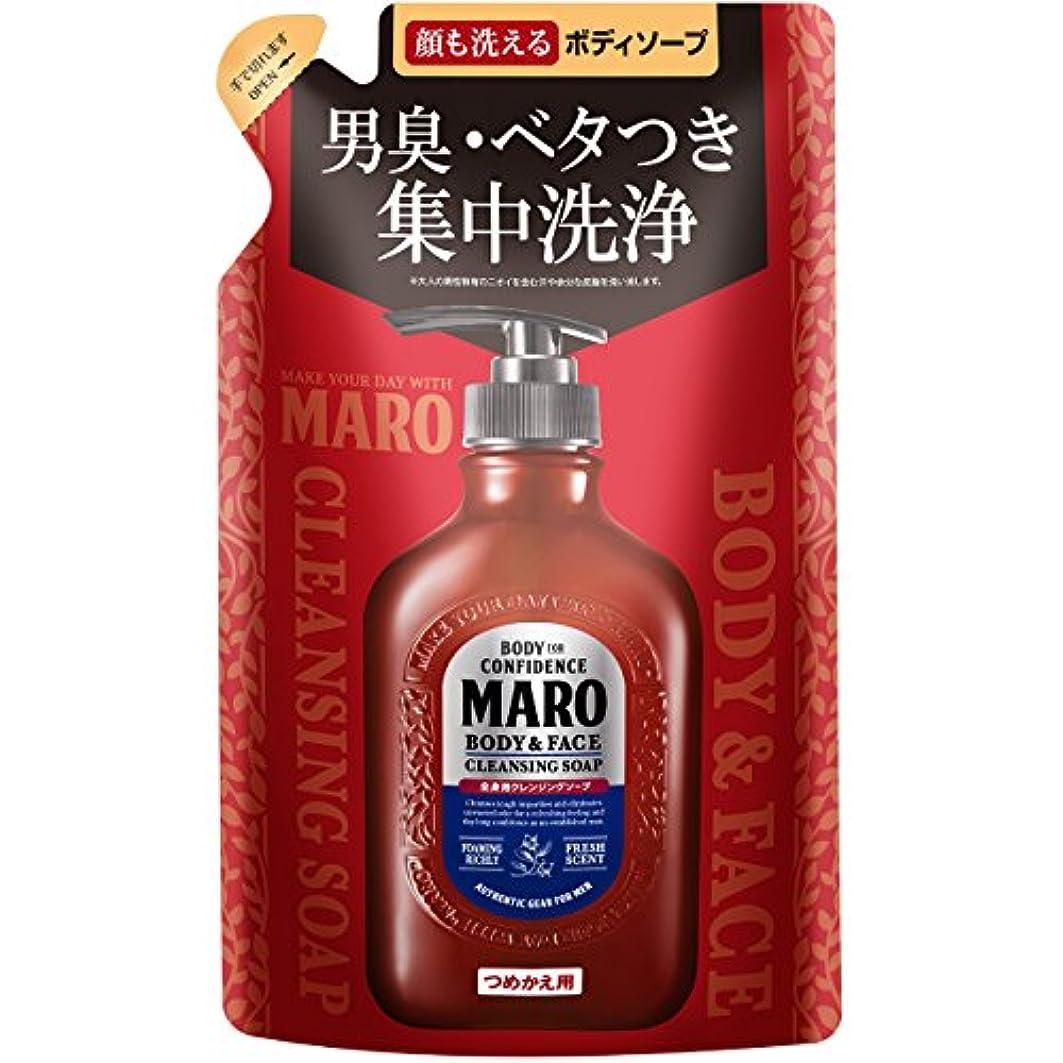 鼻思慮のない蓄積するMARO 全身用 ボディソープ 詰め替え 380ml