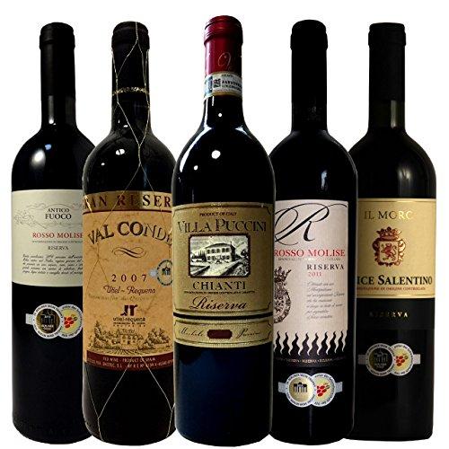 オーク樽の深みを愉しむ 長期熟成 レゼルヴァ飲み比べ ソムリエ厳選ワインセット 赤ワイン 750ml 5本