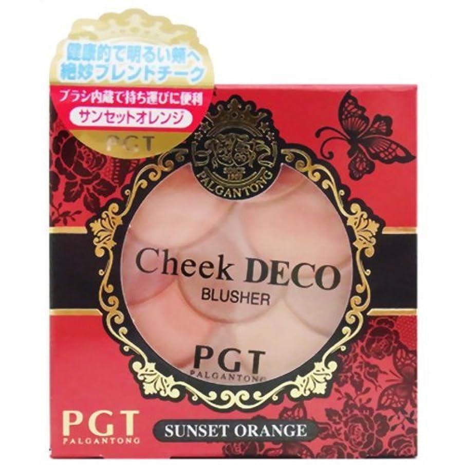 不格好アウトドア繰り返したパルガントン チークデコ CD45 サンセットオレンジ 5.5g