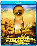 ミラーマスク [Blu-ray]
