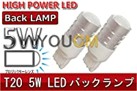 Nissan エクストレイル H22.7~ T31 CREEチップ T20シングル 5W LED バックランプ YOUCM[1年保証]