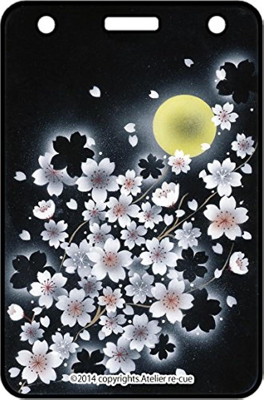 ラップセンチメートル祝福PCB-1 夜桜