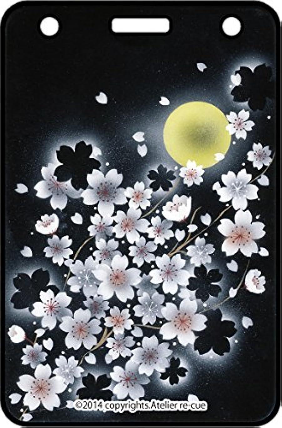 ランデブー資格情報ギャングPCB-1 夜桜