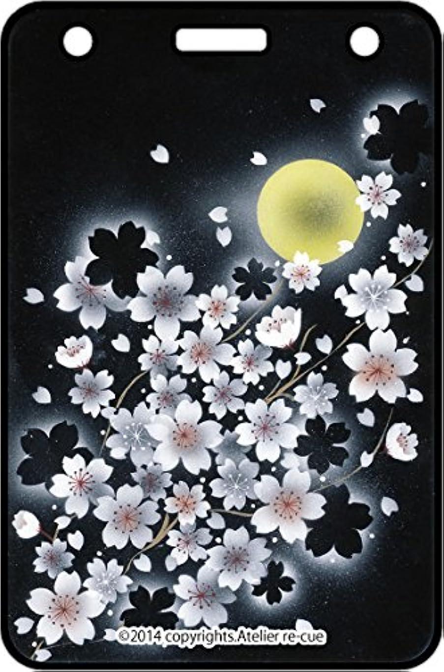 職業銀河謙虚PCB-1 夜桜