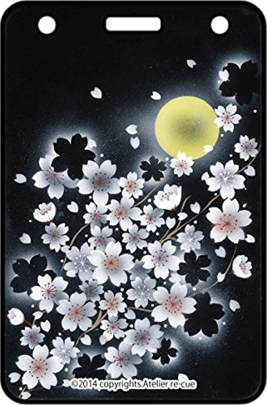 放置初期レスリングPCB-1 夜桜