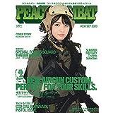 PEACE COMBAT 2020年 09 月号 [雑誌]
