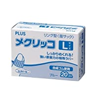 PLUS メクリッコ (L) ブルー KM-403 (5箱) 343-441