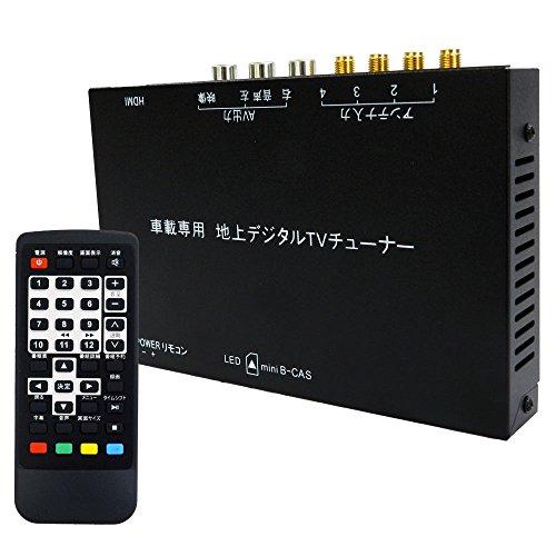 高精細度 HDMI対応 車載地上デジチューナー 12V 24V対応 フルセグ ワンセグ自動切換「DT4100」
