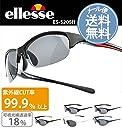 エレッセ ellesse スポーツサングラス 偏光 メンズ レディース UV カット 超軽量 調節可能ノーズパッド ケース付 二眼タイプ 542938 ES-S205-H ブラック/レッド