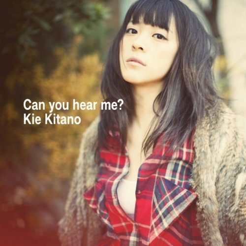 Can you hear me?(DVD付A)