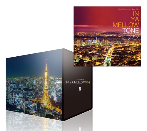 [画像:IN YA MELLOW TONE 10(収納BOX付)]