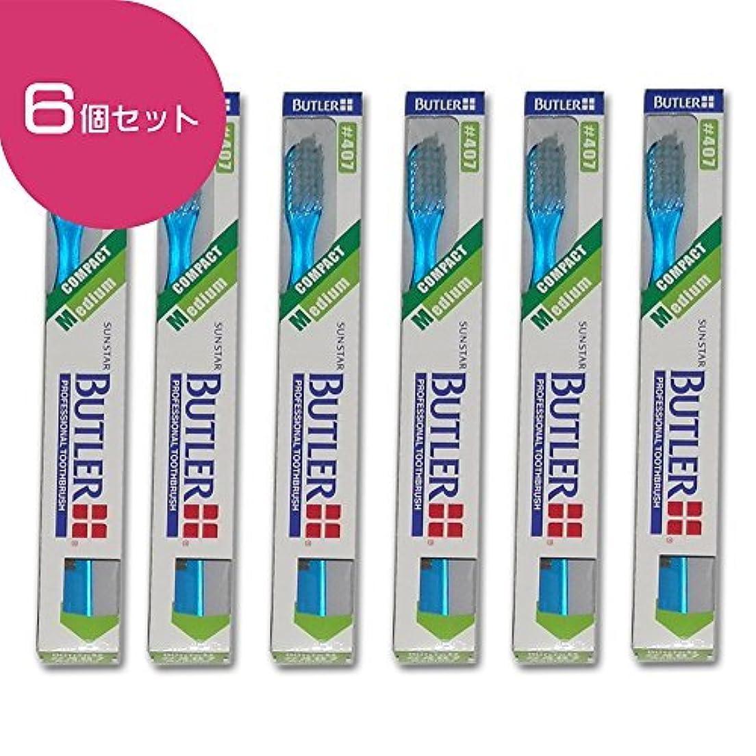 なぜ致命的な風味バトラー 歯ブラシ 6本 #407