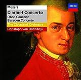 モーツァルト:クラリネット協奏曲、オーボエ協奏曲、ファゴット協奏曲