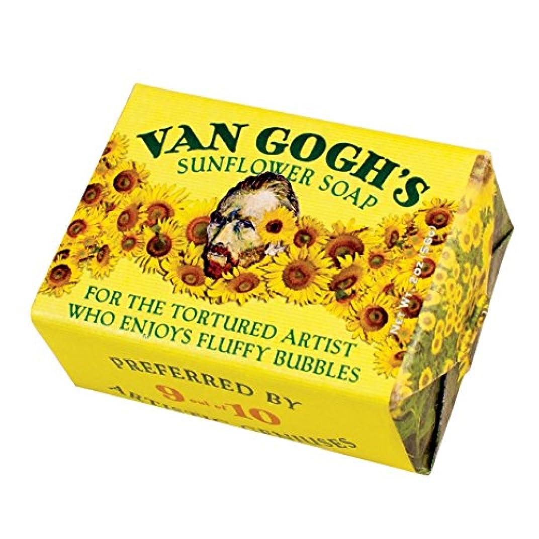 ラショナル弱める未亡人ヴァン?ゴッホのひまわりソープ~しいたげられた芸術家のために