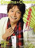Cinema☆Cinema no.24【香取 慎吾「座頭市 THE LAST」】