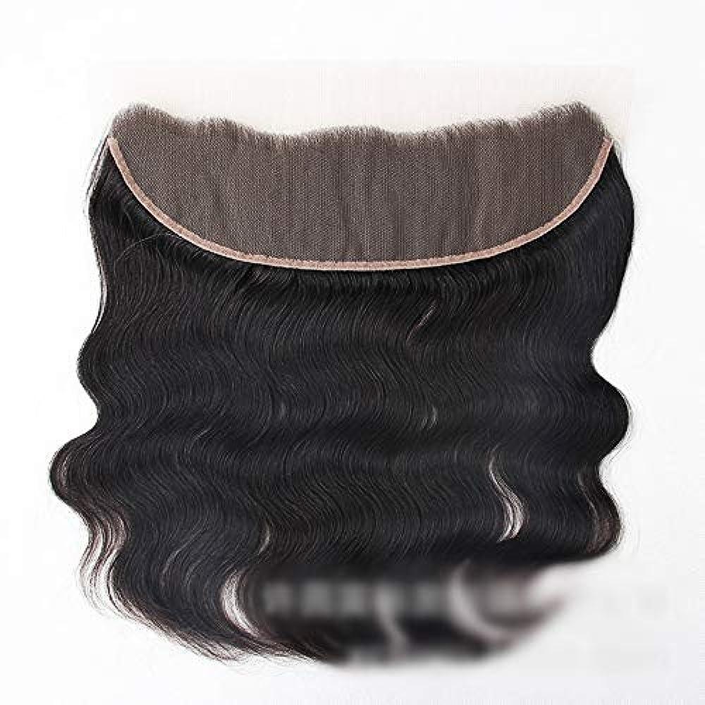 ニコチン意義一般Mayalina 13 * 4レース前頭閉鎖自然な人間の髪の毛の前頭実体波ヘアエクステンション女性の短い巻き毛のかつら (色 : 黒, サイズ : 12 inch)
